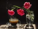 Aromat kawy